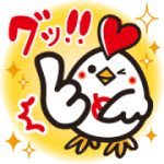 【無料スタンプ】ハートりん&アカりんスタンプ登場|配布期間は2020年11月16日(月)まで