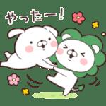 【無料スタンプ】いぬまっしぐら×ライオン Lidea|配布期間は2020年10月5日(月)まで