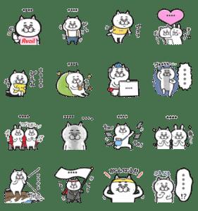アベイル×目付きの悪いネコ★カスタム