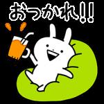 【無料スタンプ】うさぎゅーん!の日常|配布期間は2020年10月19日(月)まで