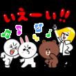 よく使うスタンプ by LINEモバイル