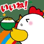 【無料スタンプ】のりたま・混ぜ込みわかめキャラクター|配布期間は2020年12月20日(日)まで