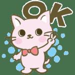 【無料スタンプ】pinkcat|配布期間は2020年12月17日(木)まで