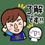 【無料スタンプ】動く!しろまる×Jくん&ユメット|配布期間は2020年10月26日(月)まで