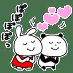 【無料スタンプ】ミミちゃん×ごきげんぱんだ|配布期間は2021年1月13日(水)まで