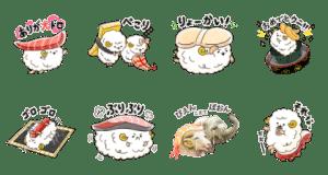 ゆるふわお届け!宅配寿司のすしーぷ2