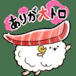【無料スタンプ】ゆるふわお届け!宅配寿司のすしーぷ2 配布期間は2021年1月5日(火)まで