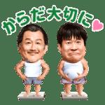 【無料スタンプ】健康数値サポートシリーズLINEスタンプ|配布期間は2021年1月3日(日)まで