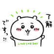 LINE SMB DAY × ちいかわ