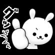 ひねくれうさぎ ×「VVID」