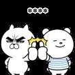 目ヂカラ☆にゃんこ×ニトリのシロクマ