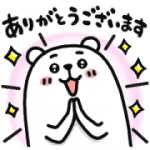 【無料スタンプ】ぷるくま×haruシャンプー|配布期間は2020年12月7日(月)まで