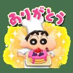 【無料スタンプ】LINEシェフxクレヨンしんちゃんコラボ