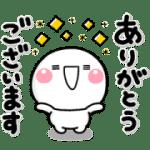 【無料スタンプ】LINE STORE×しろまる|配布期間は2020年12月16日(水)まで