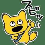 金田 こん × LINEクーポン