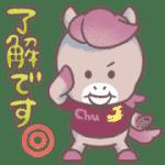 【無料スタンプ】中京競馬場オリジナルスタンプ|配布期間は2021年2月21日(日)まで