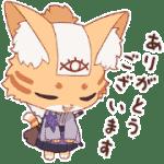 百鬼異聞録~妖怪カードバトル〜 公開記念