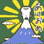 【無料スタンプ】2021年も!タマ川ヨシ子(猫)第23弾|配布期間は2021年1月25日(月)まで