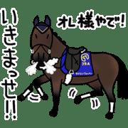 【無料スタンプ】東京競馬場オリジナルLINEスタンプ|配布期間は2021年3月17日(水)まで