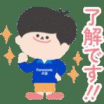 【無料スタンプ】パナソニックの店 キャラクター|配布期間は2021年2月28日(日)まで