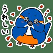 【無料スタンプ】カワセミさん♥|配布期間は2021年4月13日(火)まで