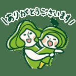 【無料スタンプ】井上誠耕園♪オリーブママ&オリーちゃん|配布期間は2021年4月1日(木)まで