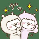 【無料スタンプ】アルバカップル×LINE 占い|配布期間は2021年2月10日(水)まで