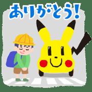 【無料スタンプ】【トヨタ・ポケモン】ピッカー!スタンプ|配布期間は2021年4月15日(金)まで