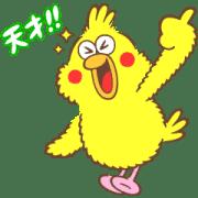 【無料スタンプ】dカード☆ポインコスタンプ|配布期間は2021年2月22日(月)まで