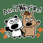 ごきげんぱんだ × UMAJO コラボ