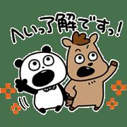 【無料スタンプ】ごきげんぱんだ × UMAJO コラボ|配布期間は2021年5月9日(月)まで
