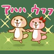 【無料スタンプ】突撃!ラッコさん×LINEギフト|配布期間は2021年3月3日(水)まで