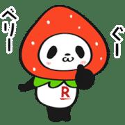 【無料スタンプ】動く!お買いものパンダ|配布期間は2021年3月22日(月)まで