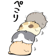 【無料スタンプ】庭猫もる × LINEMO(ラインモ)|配布期間は2021年3月24日(水)まで