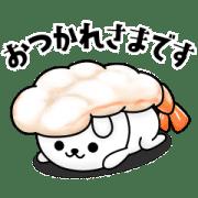 【無料スタンプ】ひねくれうさぎ × LINE証券|配布期間は2021年3月17日(水)まで