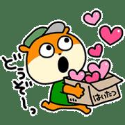 【無料スタンプ】こねずみ×LINEスキマニ|配布期間は2021年3月10日(水)まで