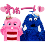 ピンクガチャ & ブルームク × UQ