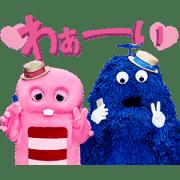 【無料スタンプ】ピンクガチャ & ブルームク × UQ|配布期間は2021年3月15日(月)まで