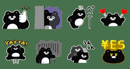 くまのまーくん × LINEスコア