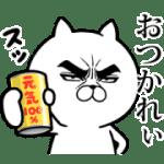 目ヂカラ☆にゃんこ × ヤマダデンキ