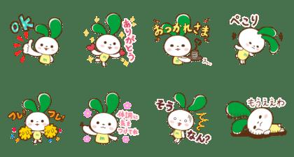 マイぴょん【マイネオ公式キャラクター】