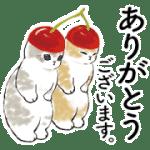 にゃんこスイーツ! × LINEバイト
