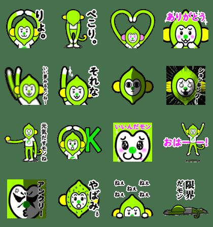 モモンキー × LINEMO(ラインモ)