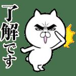 目ヂカラ☆にゃんこ × LINEスコア