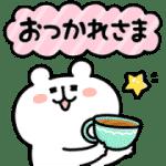 ゆるくま × LINEチラシ