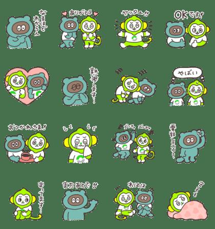 たぬきゅん × LINEMO(ラインモ)
