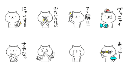 吾輩は猫です。×ブレインスリープ