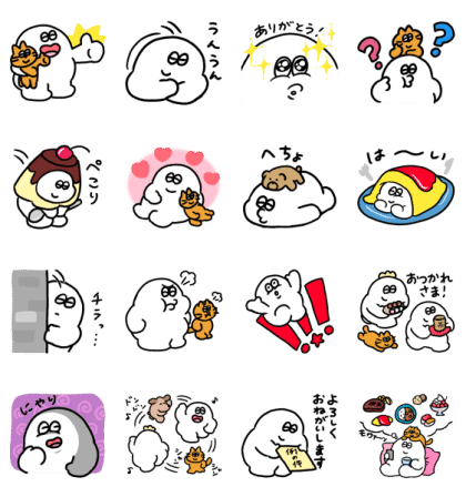 おもち × LINE PLACE